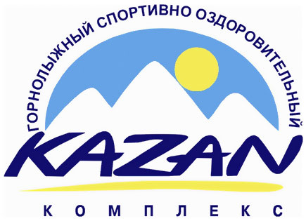 горнолыжный спортивно-оздоровительный комплекс «Казань»