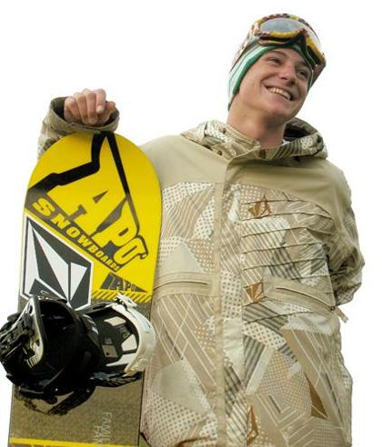 Сноуборды Apo