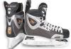 Хоккейный магазин - всё для хоккея