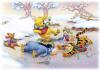 Ледовые коньки детские